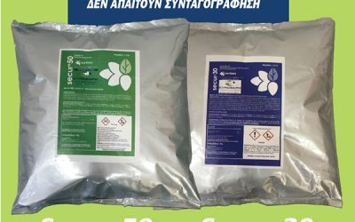 Νέα σειρά προϊόντων από την ΕΥΡΩΦΑΡΜ: Μείγματα χαλκού που δεν απαιτούν συνταγογράφηση!