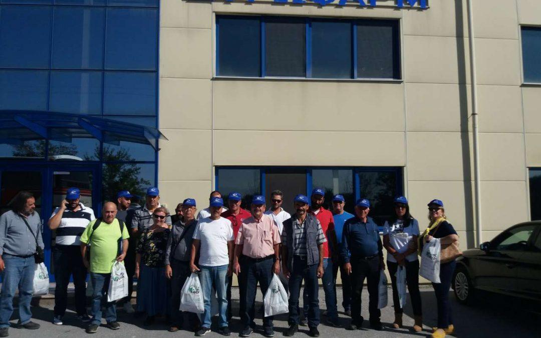 Κύπριοι παραγωγοί επισκέφθηκαν την ΕΥΡΩΦΑΡΜ