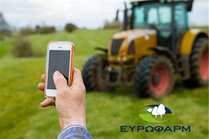 Λειτουργία κλάδου γεωργικών εφοδίων